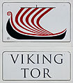 Viking Tor (ship, 2013) 000.JPG