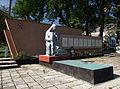 Vinnytska Kopystyrin WWII Memo.jpg