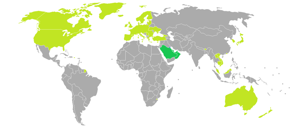 Visa policy of Kuwait.png