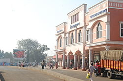 Visakhapatnam Junction - Main entrance.jpg