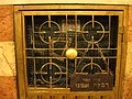 Visit a Cave of the Patriarchs in Hebron Palestine 2004 121.jpg