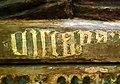 Vizcaya Sarcophagus of Tello of Castile.jpg