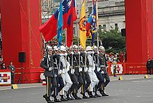 Voa-chinese-flags-of-Republic-of-China-and-military-19oct11-480.jpg