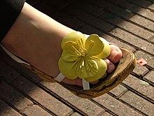 WikipediaLa Enciclopedia Zapato Enciclopedia Zapato WikipediaLa Enciclopedia WikipediaLa Zapato Libre Libre Libre Zapato TFlJK1c