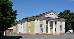 Volodymyr-Volyns'kiy Knyazay Vasyl'ka 4 Kinoteatr (YDS 6405).jpg