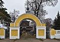 Voskresenskoye AscensionChurchCate 003 3046.jpg