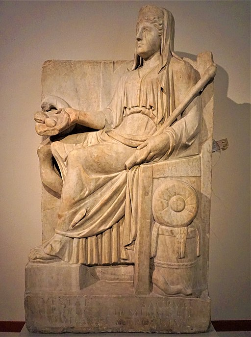 Votive Relief dedicated to Vesta - Altes Museum