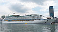 Voyager of the Seas Shipped in Keelung Harbor 20140518b.jpg