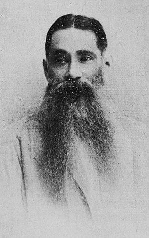 Womesh Chunder Bonnerjee - Portrait