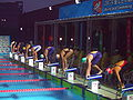 WDSC2007 Day3 W200Freestyle Start.jpg
