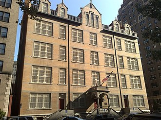 Public School 9 (historic building) - Image: WSTM Team Boerum 0036