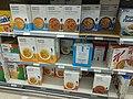 Waitrose essential range breakfast cereals.jpg