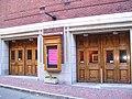 Walsh Theater Suffolk University.jpg