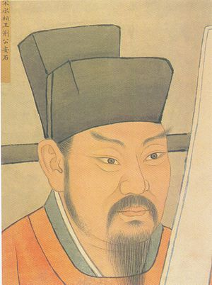 Shen Kuo - Portrait painting of Wang Anshi.