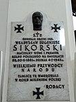 Warszawa Kosciol sw. Krzyza 31.jpg