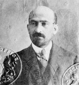 Chaim Weizmann - Weizmann's passport photo, ca. 1915