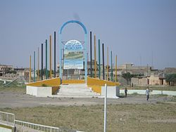 Welcome to tal afar.jpg