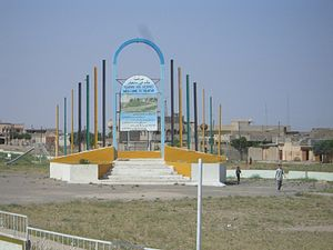 Iraqi Turkmens - A welcome sign in the Turkmen-majority city of Tal Afar written in the Arabic, Turkish and English languages.