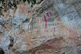 Malipo County - Neolithic painting at the 'Great King' painting site above Malipo in Wenshan prefecture, Yunnan province, China.