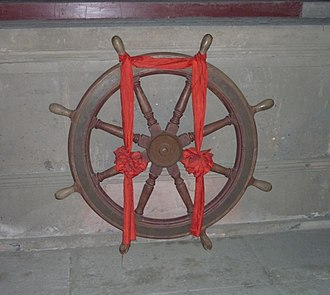 SS Kiangya - The recovered wheel of the Kiangya at the EZMAFCM.