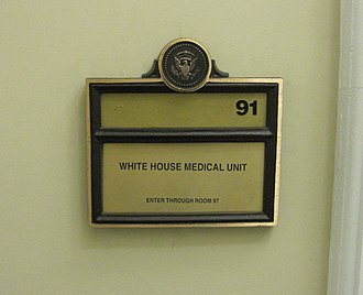 White House Medical Unit - White House Medical Unit door placard inside the Eisenhower Executive Office Building.
