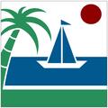 Wiki-holidays-logo.PNG