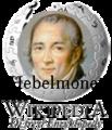 Wikipedia-logo-als.250J Hebel Logo.png