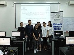 Wikipedia Johor Meetup 12.jpg