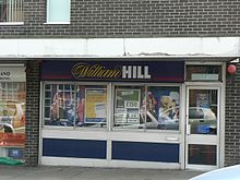 William Hill, Bookmakers, 9 North Lane, Headingley - geograph.org.uk - 169159.jpg