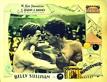 Windjammer lobby card.jpg
