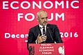 Wizyta premier Beaty Szydło w Albanii (31494584256).jpg