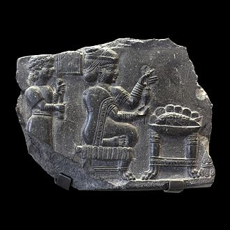 Lurs - Relief of an Elamite noblewoman