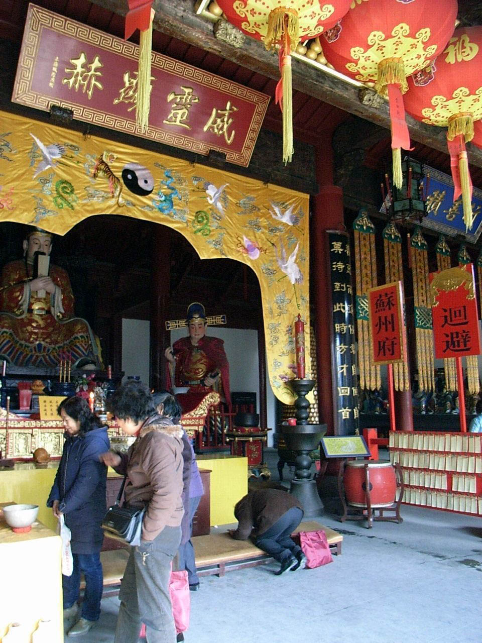 Worship in Suzhou City God Temple