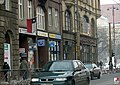 Wrocław, Świdnicka 39 - fotopolska.eu (132426).jpg