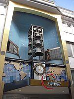 Wuppertaler Uhren museum 04.JPG