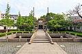 Wuxi Donglin Shuyuan 2015.04.24 16-14-11.jpg