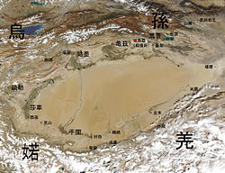 Xiyu City-States of Tarim basin (BC1C).jpg