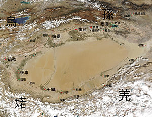 East Turkestan - Cities of the Tarim Basin region, 1 BC