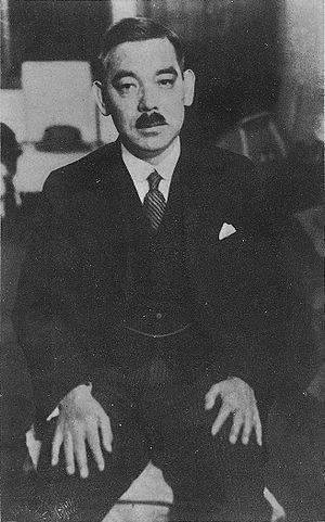 Yōsuke Matsuoka - Plenipotentiary Yōsuke Matsuoka, circa 1933