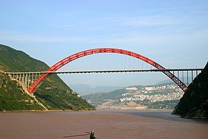 Bridges and tunnels across the Yangtze River - The Wushan Yangtze River Bridge in the Three Gorges of Chongqing.