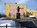 Yaroslavl - panoramio (35).jpg