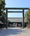 Yasukuni Shrine 2012 Ⅱ.JPG
