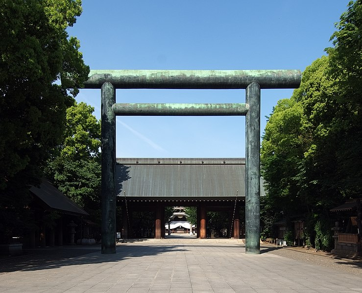 File:Yasukuni Shrine Daini Torii 2010.jpg