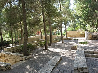 "Garden of the Righteous Among the Nations - Image: Yed Vashem Der Garten der ""Gerechten unter den Völkern"""