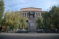 Yerevan State University 53.JPG