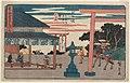 Yokkaichi Gyosho Tokaido.jpg
