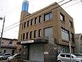 Yokohama Kougin Credit Union Yamato Branch.jpg