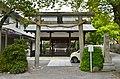 Yoshida-jinja (Kyoto), Soreisha.jpg