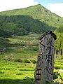 Yotsuya, Shinshiro, Aichi Prefecture 441-1942, Japan - panoramio.jpg