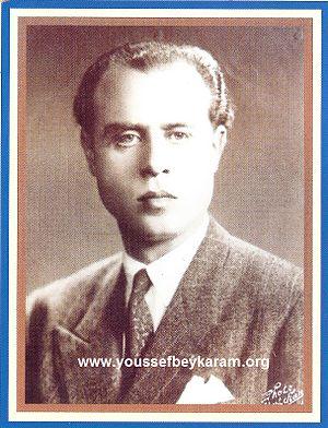Youssef Salim Karam